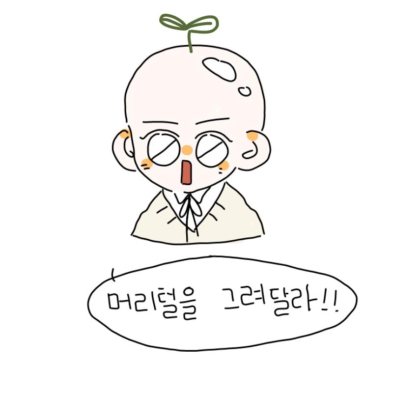 자라나라 .. : 자라나라 머리머리 스케치판 ,sketchpan
