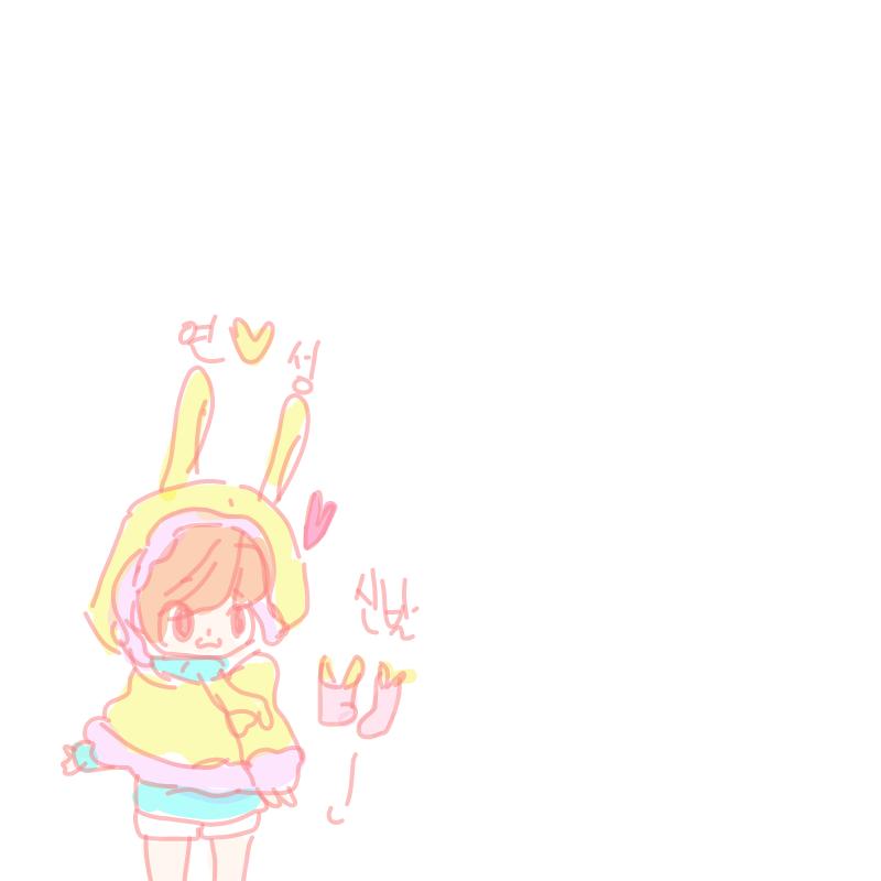 연성♡부탁.. : 연성♡부탁해여^^ 스케치판 ,sketchpan