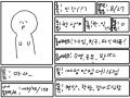 자기소개.. : 자기소개☆ 스케치판 ,sketchpan