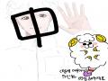 미완~ : 미완~ 스케치판 ,sketchpan