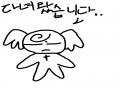 다녀왔숩니.. : 다녀왔숩니다 스케치판 ,sketchpan