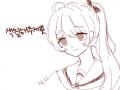 색칠!! : 누구나 해두됩니당 !!!! 나도해야지 스케치판 ,sketchpan
