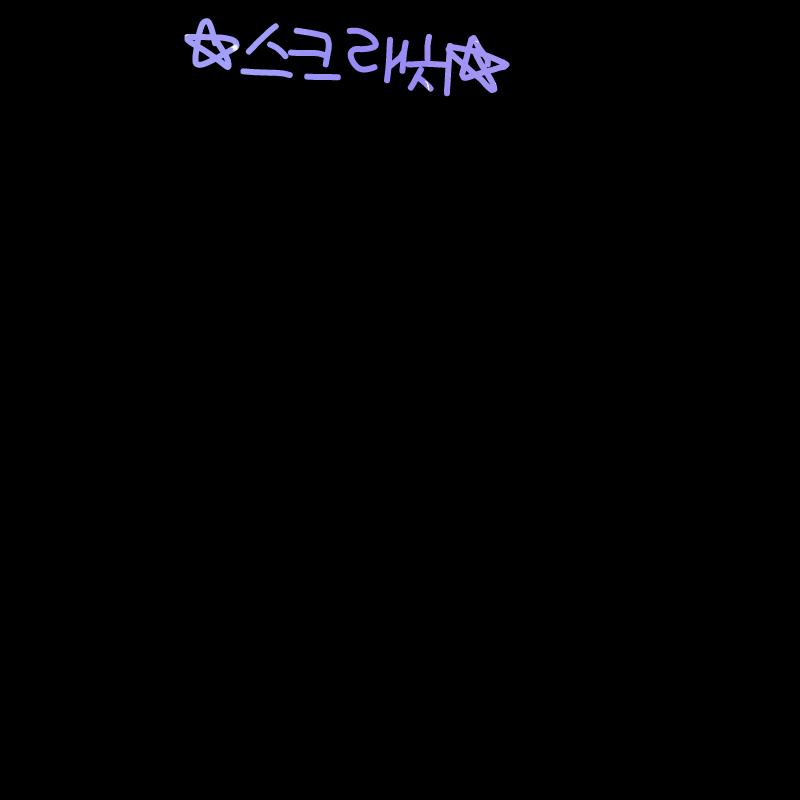 ☆스크래치.. : ☆스크래치☆ 스케치판 ,sketchpan