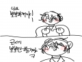 관캐님께 .. : 관캐님께 뽀뽀테러하기(?) 스케치판,sketchpan