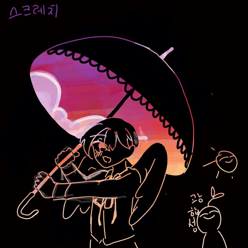 흐앍 : 흐앍 스케치판 ,sketchpan