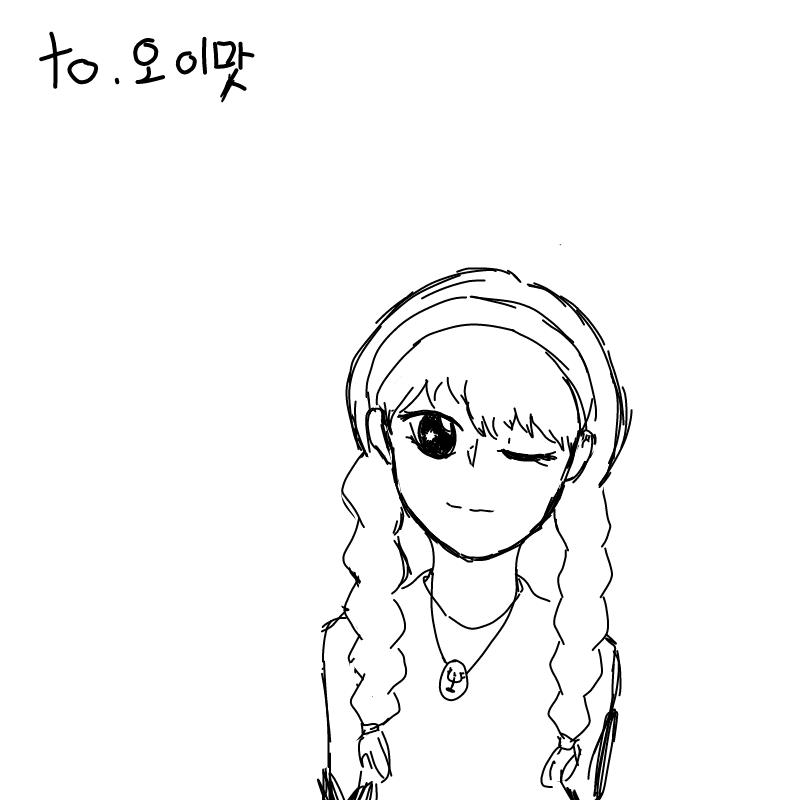 리퀘가 늦.. : 리퀘가 늦어서 죄송합니다! ㅠㅠ 채색또한 못해서 정말 죄송합니다ㅠㅠ 스케치판 ,sketchpan