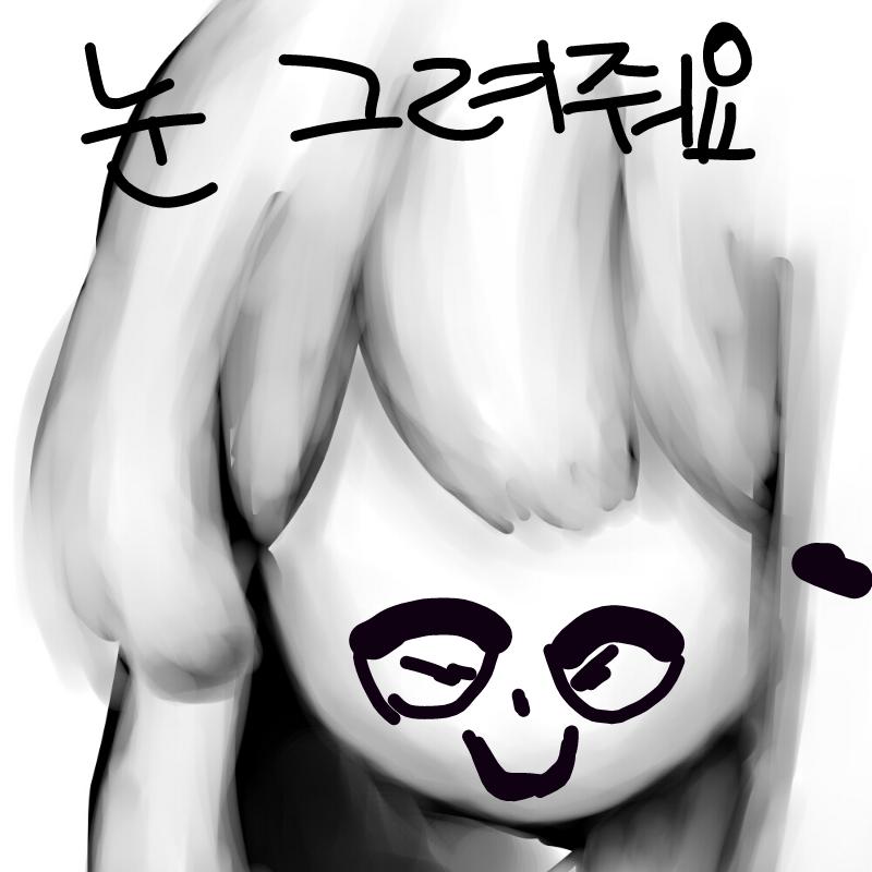 ㅋㅋㅋㅋ.. : ㅋㅋㅋㅋㅋ 스케치판 ,sketchpan