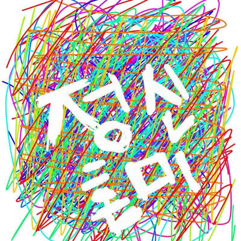 내 정신상.. : 내 정신상태 스케치판 ,sketchpan