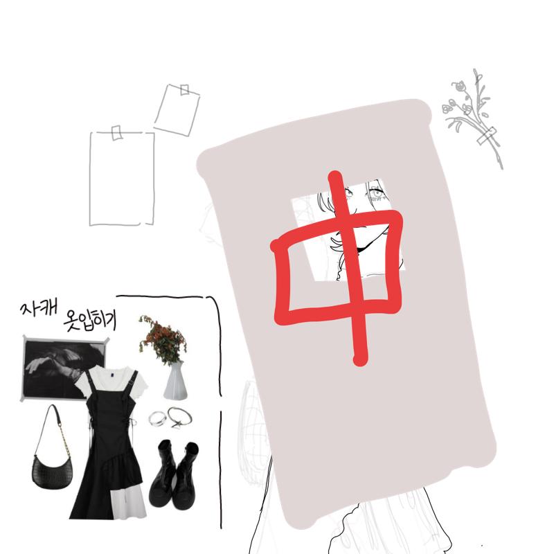 바로 기절... : 바로 기절....객고닥 스케치판 ,sketchpan