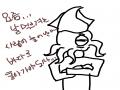 무섭다 이.. : 무섭다 이세상... 스케치판,sketchpan