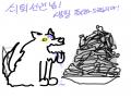생일 축하.. : 생일 축하드려요! 스케치판,sketchpan