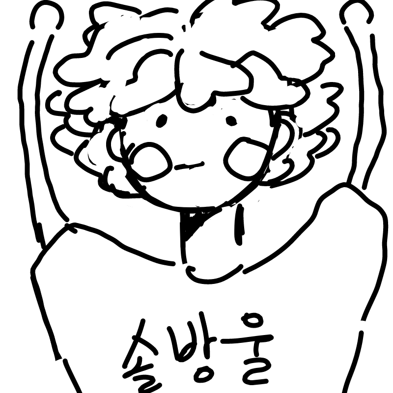 솔방울 : 솔방울 스케치판 ,sketchpan