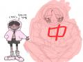 중셉~ : 중셉~ 스케치판 ,sketchpan