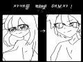 커ㆍㄱㆍㄱ.. : 커ㆍㄱㆍㄱㆍㄱㆍㄱ‥ㄱㆍㄱ 스케치판 ,sketchpan