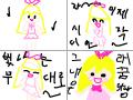 아이엠스타 ~ : 자 이제 시작이야 ~ 빛나는 무대로 ~ 그래 내꿈은 스타 ~~~~~~~ 스케치판 ,sketchpan