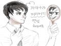 머리그리.. : 머리그리기^^ 스케치판,sketchpan