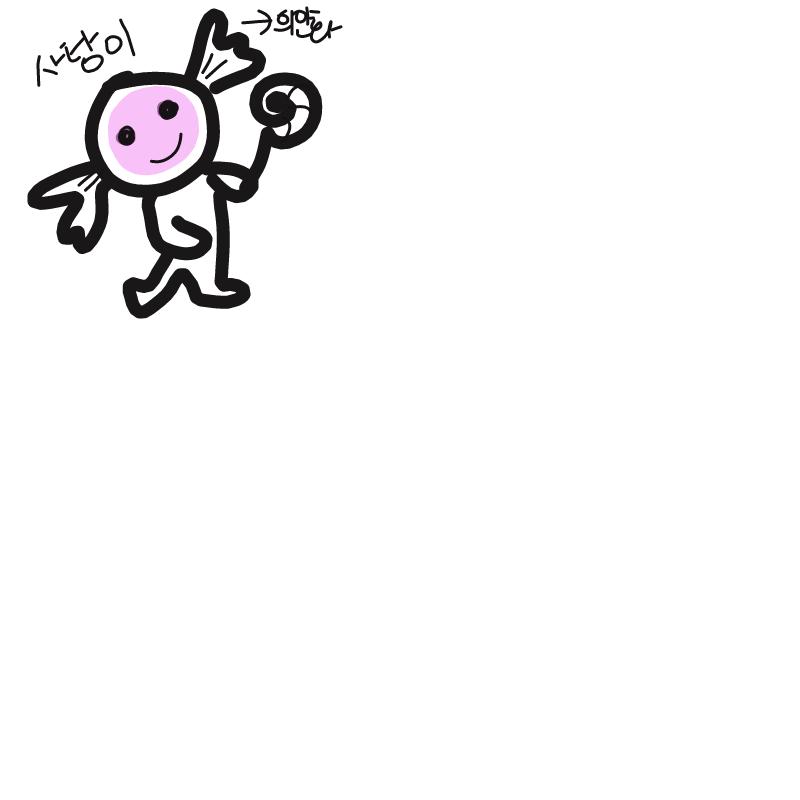 새로운 자.. : 새로운 자캐 사탕이..의인화 부탁해요♡♡♡♡마음데로 해주세요 스케치판 ,sketchpan