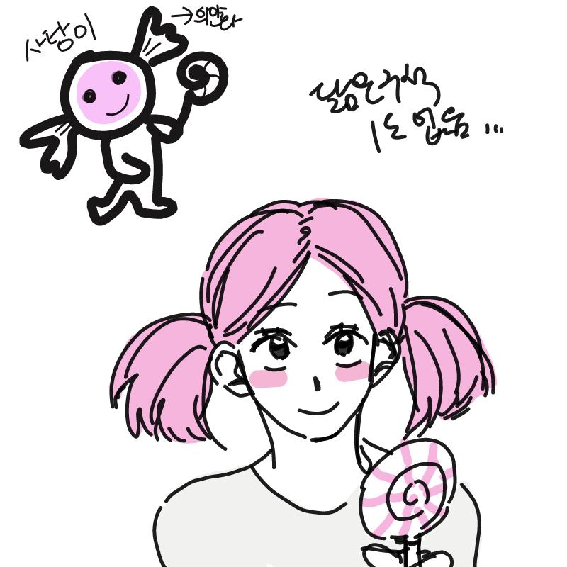 짚신님 고.. : 짚신님 고마워요♡♡♡ 스케치판 ,sketchpan