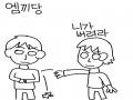 초딩생활 .. : 초딩생활 그리기 스케치판 ,sketchpan