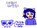 고양이 의.. : 고양이 의인화 스케치판 ,sketchpan