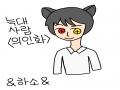 늑대 의인.. : 늑대 의인화 완성 했어요 스케치판 ,sketchpan