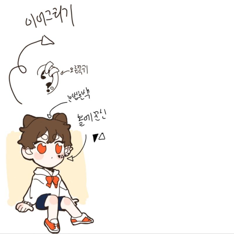 아이코 이.. : 아이코 이어그리기 허용을 깜박했네요 스케치판 ,sketchpan