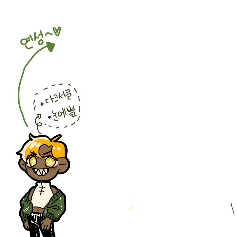 부탁드려요.. : 부탁드려요~~우리이쁜이 스케치판 ,sketchpan