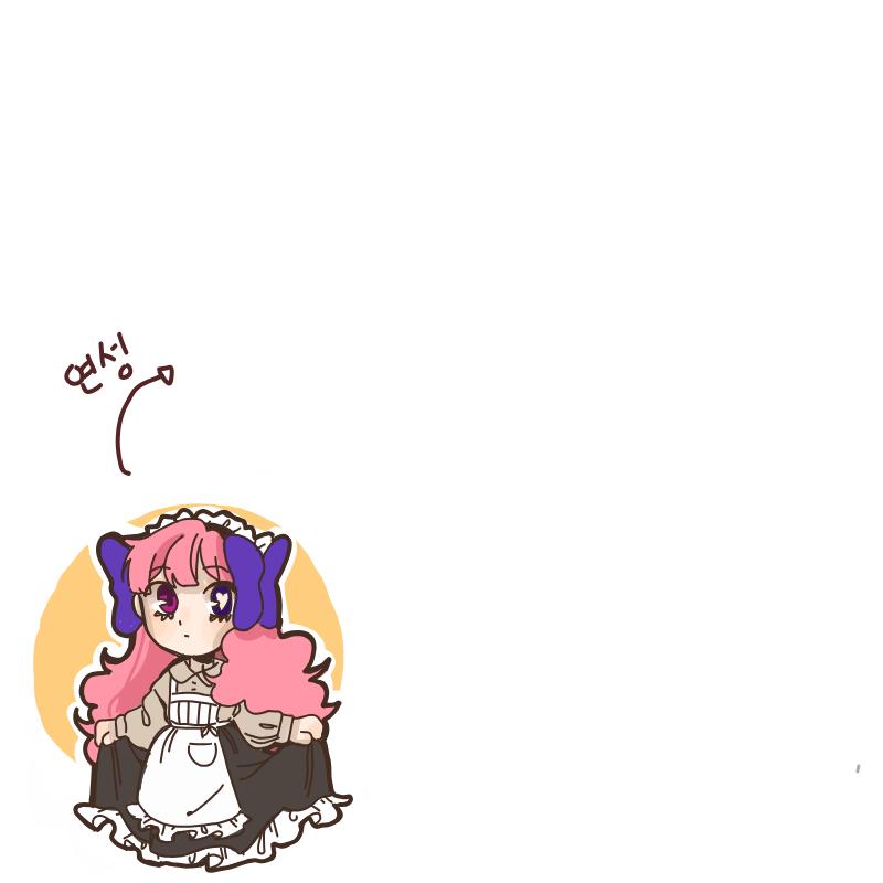 부탁드려.. : 부탁드려요~~^^ 스케치판 ,sketchpan