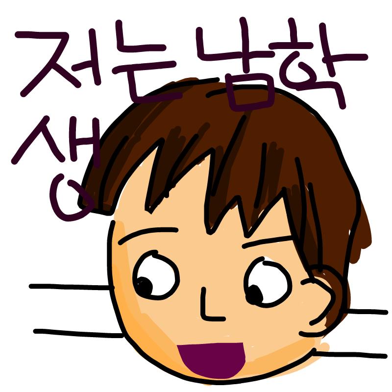 내얼굴1 : 내얼굴1 스케치판 ,sketchpan