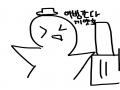 와아ㅏ아ㅏ.. : 와아ㅏ아ㅏㅏㅏ 스케치판,sketchpan