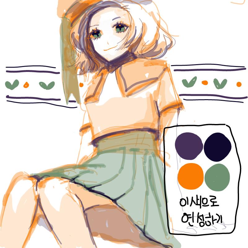 ㅇㄱ : ㅇㄱ 스케치판 ,sketchpan