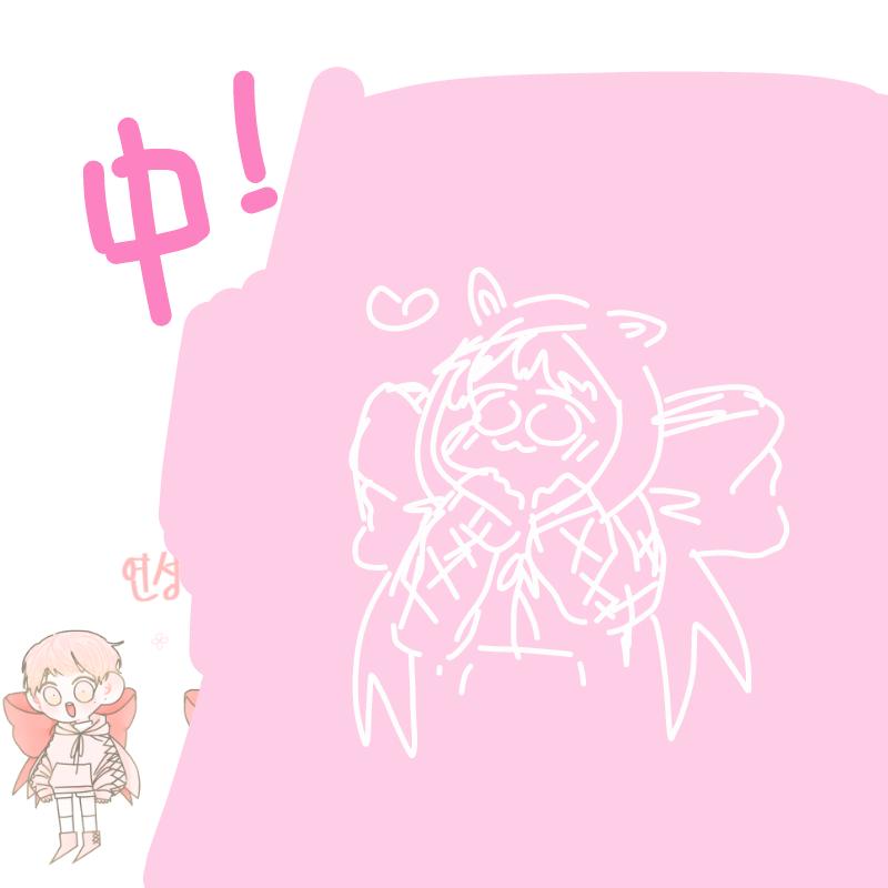 으앙 팔아.. : 으앙 팔아파 스케치판 ,sketchpan