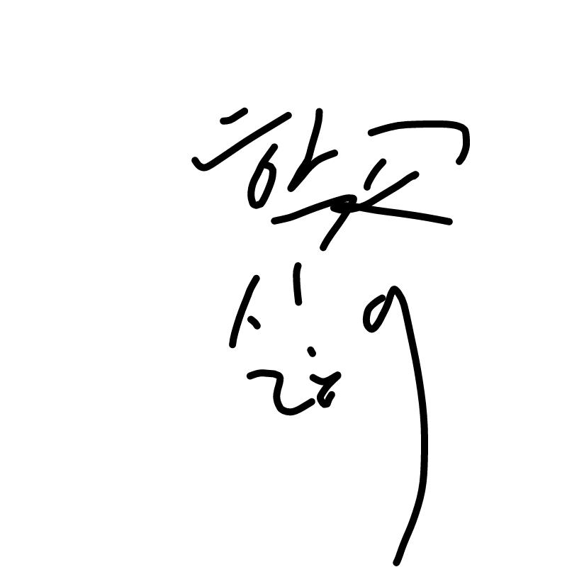 학교 싫어 .. : 학교 싫어 가기싫어어어어ㅓ 스케치판 ,sketchpan