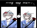 쨔쟌 다그.. : 쨔쟌 다그렸어요 스케치판 ,sketchpan