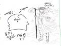 히히 : 히히 스케치판,sketchpan