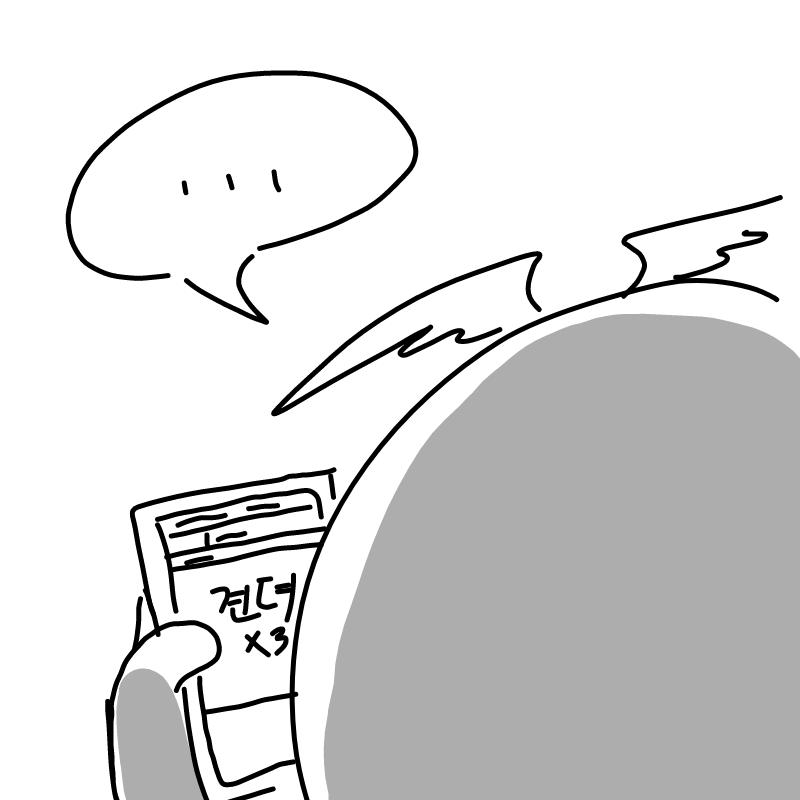 나 우울감 .. : 나 우울감 있었을때 시절의 그림들을 보면 참... 챙피허네 스케치판 ,sketchpan