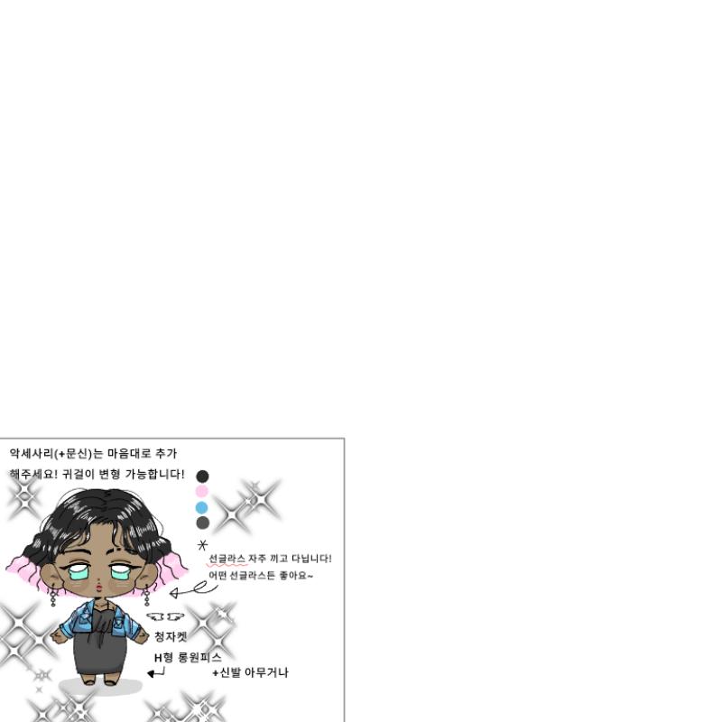 SD이메레스.. : SD이메레스를 사용하여 만들었습니다ㅎㅎ 이제 겨우 올리네요ㅜㅜ 많이 이어그려주세용 움쬽쫩~~ 안경도 많이 쓰는 아이니까 안경을 조아하신다면 안경을 쑉! 스케치판 ,sketchpan