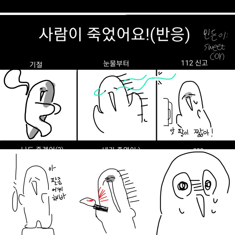야후 : 야후 스케치판 ,sketchpan