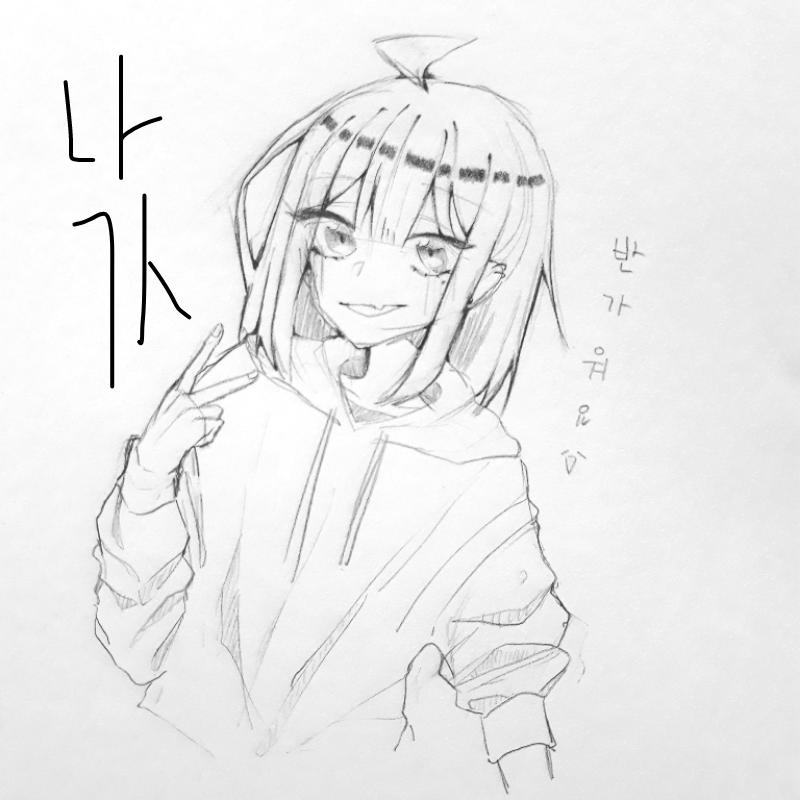 틱톡계정 .. : 틱톡계정 팟지롱 스케치판 ,sketchpan