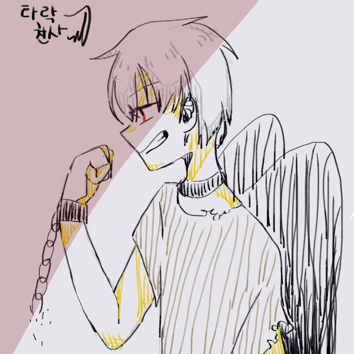 타아아아아.. : 타아아아아락천솨 스케치판 ,sketchpan
