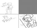 악몽 : 악몽 스케치판 ,sketchpan