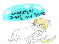 호박ㅇㄱ : 호박ㅇㄱ 스케치판 ,sketchpan