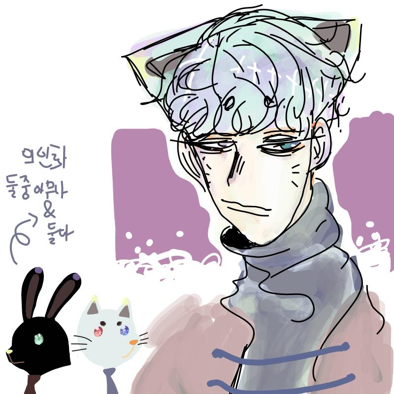 고양이 너.. : 고양이 너무 귀여워요 (❁´▽`❁)*✲゚ 스케치판 ,sketchpan