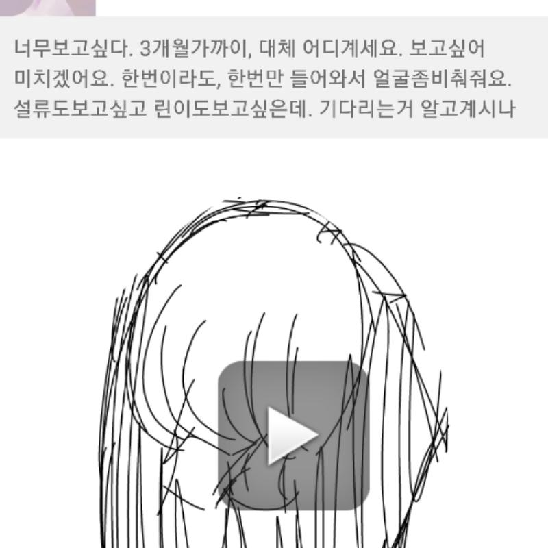 미쳤나이새.. : 미쳤나이새끼말하는거왜이럼 죽고싶다진짜아조좃나오글거려 재기맨 재기여호 스케치판 ,sketchpan