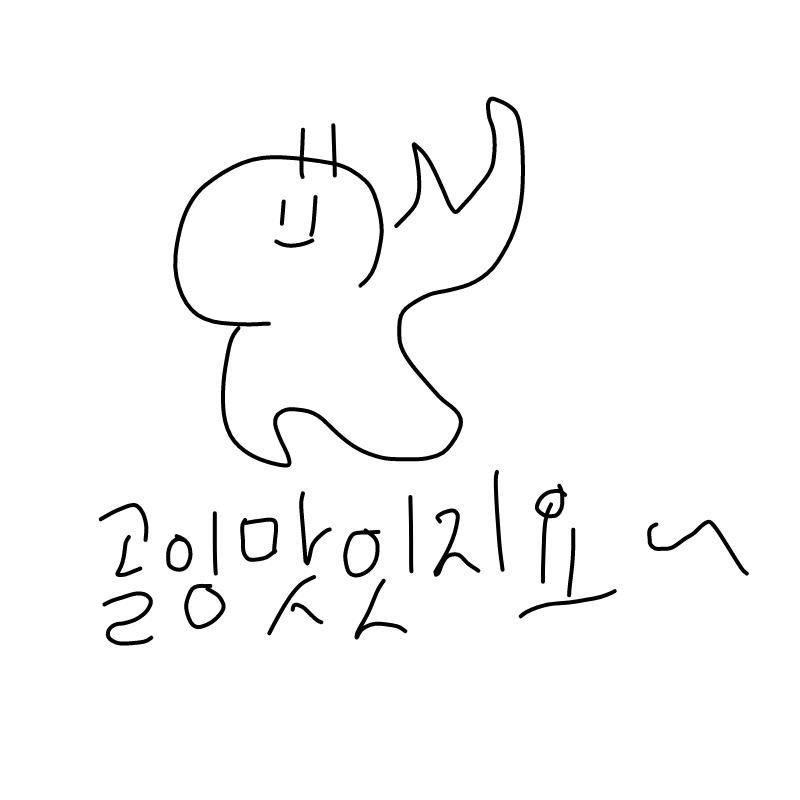 난귀염디 : 난귀염디 스케치판 ,sketchpan