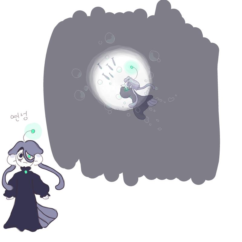 빛 :) : 빛 :) 스케치판 ,sketchpan