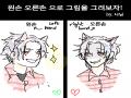 ^^; : ^^; 스케치판,sketchpan
