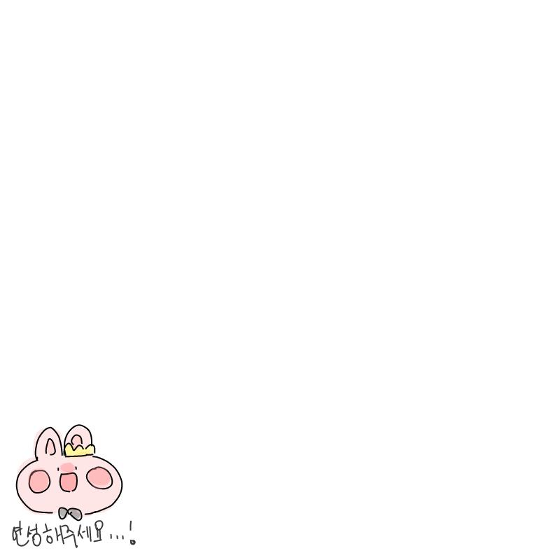 토끼도 의.. : 토끼도 의인화도 오케! 스케치판 ,sketchpan