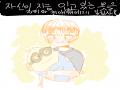 검정 반팔.. : 검정 반팔티 스케치판,sketchpan