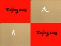 뻬이징 올림픽 : 종목별 ㅜㅠ 스케치판 ,sketchpan